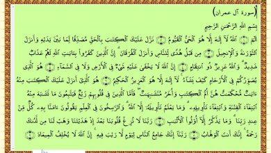 برنامج المحفز لقراءة القرآن الكريم