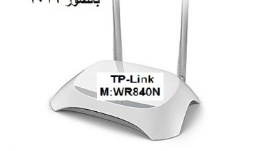 اعدادت الراوتر تى بى لينك tp link wireless n router wr840n