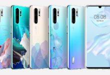 Huawei P30 Pro colorful mood