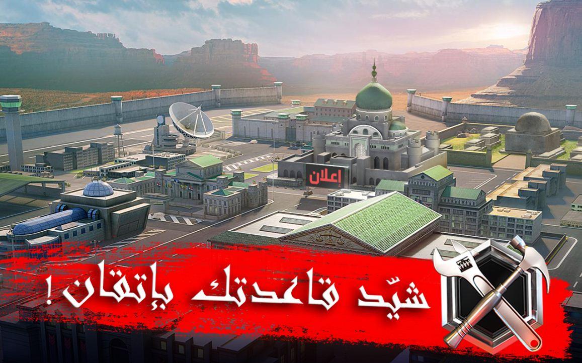 القاعدة العسكرية داخل لعبة صقور العرب