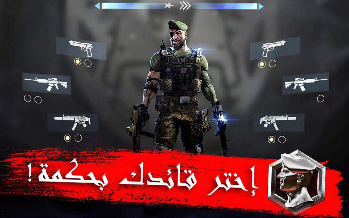 قم باختيار قائد جيشك لعبة صقور العرب