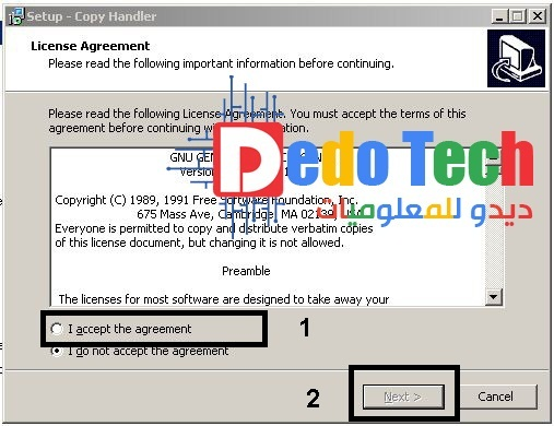 اتفاقية الاستخدام لبرنامج copy handler