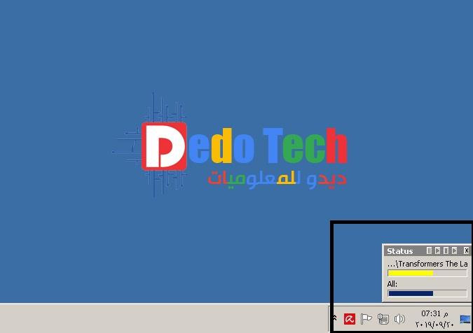 النافذة المختصرة لبرنامج Copyhandler