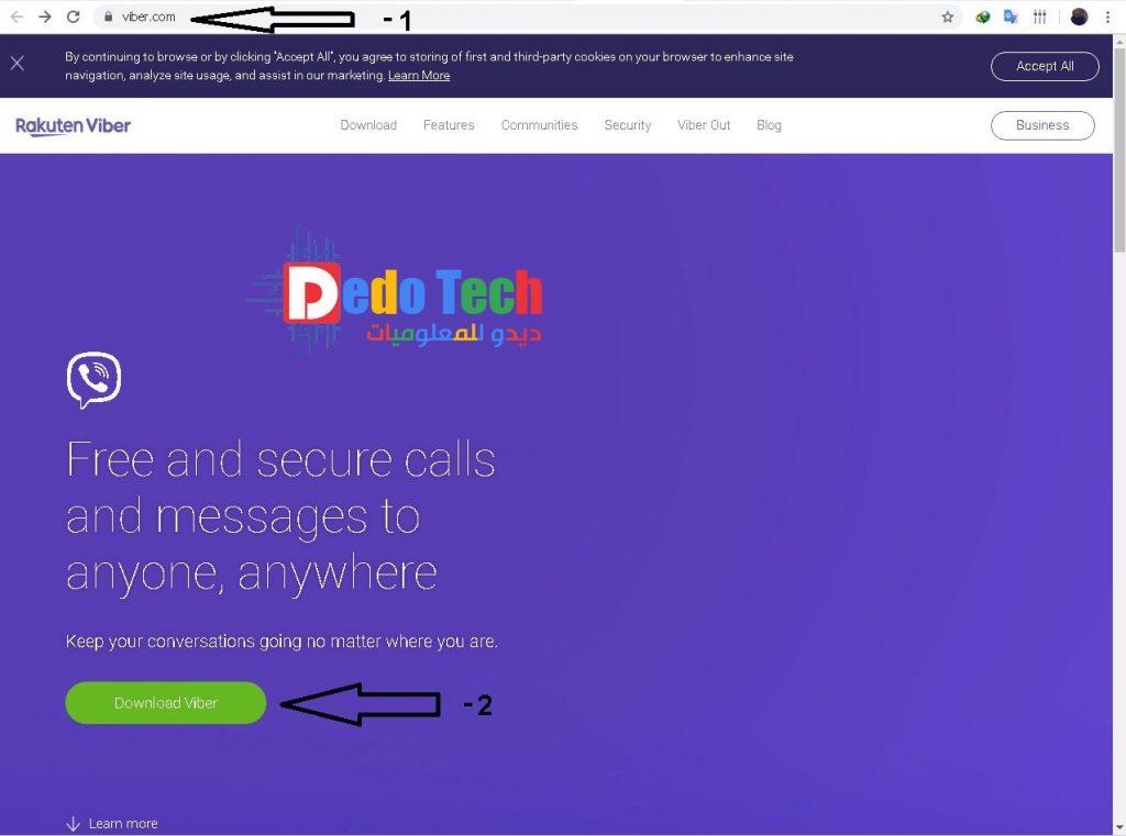 برنامج فايبر للمكالمات المجانية لسطح المكتب