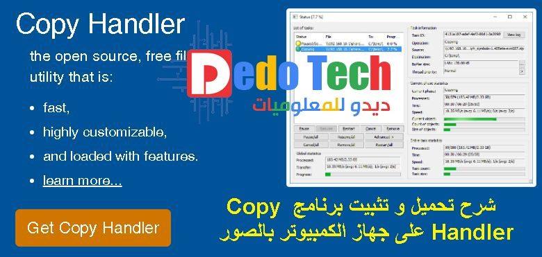 شرح تحميل و تثبيت برنامج Copy Handler على جهاز الكمبيوتر بالصور