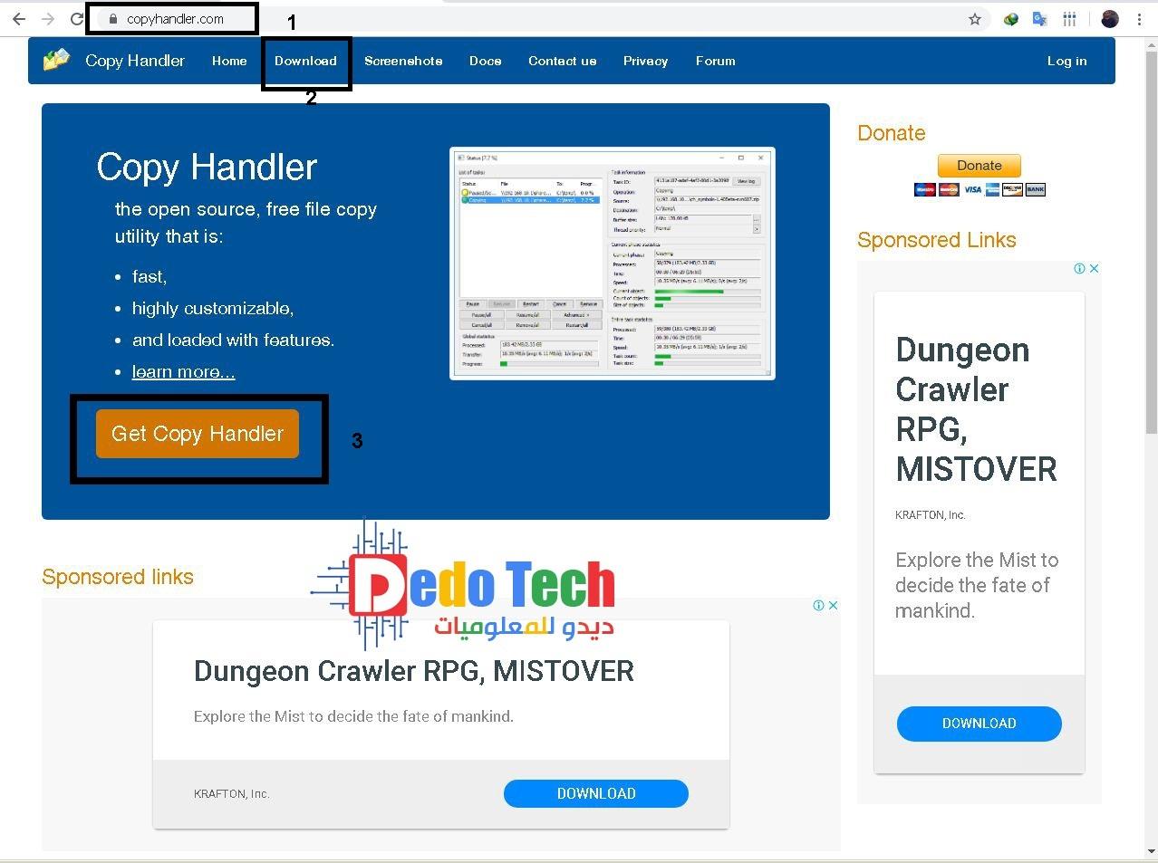 صفحة تحميل برنامج كوبى هاندلر copy handler